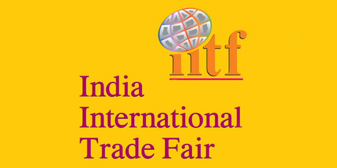 IITF India International Trade Fair, New Delhi, India