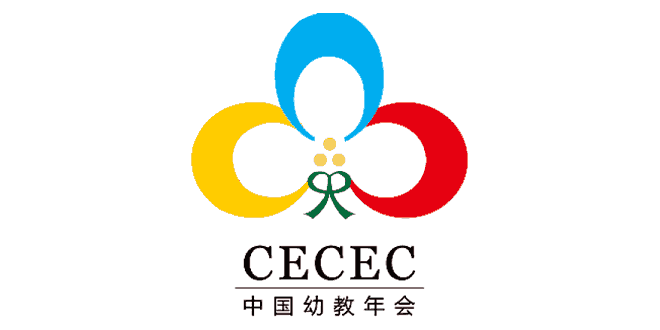 CECEC: China Early Childhood Education Conference & Early Childhood Education Resources Expo