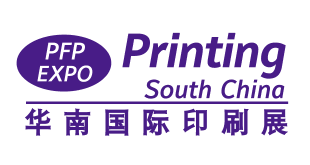Printing South China: Guangzhou Printing Expo