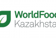 WorldFood Kazakhstan: Almaty Food Expo