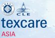 Texcare Asia & China Laundry Expo: Shanghai