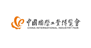 CIIF: China International Industry Fair, Shanghai