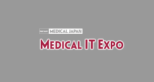 Medical IT Expo Osaka 2020: Hospitals, Clinics Expo