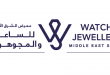 MidEast Watch & Jewellery Show: Sharjah, UAE