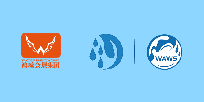 WAWS: Wuhan Water Affairs & Water Supply Expo