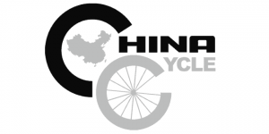 China International Bicycle Fair: Shanghai