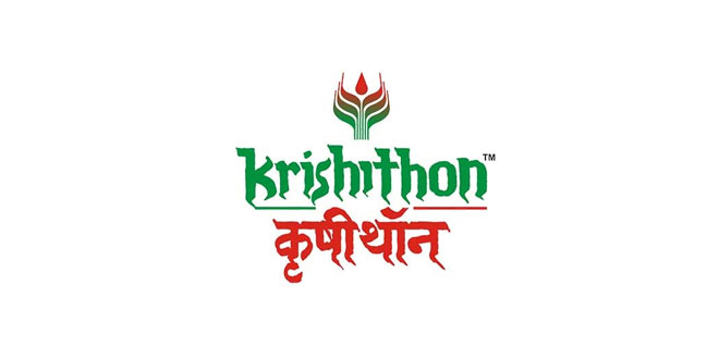 Krishithon: Nashik Agriculture Exhibition, India
