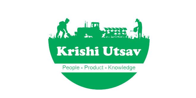 Sirsa Krishi Utsav