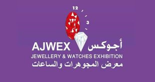 AJWEX: Al-Ain Jewelry & Watches Exhibition, Abu Dhabi, UAE