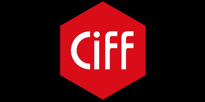 CIFF Guangzhou: China International Furniture Fair
