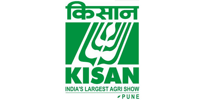 Pune Kisan Fair 2019 India S Largest Agri Show World Exhibitions