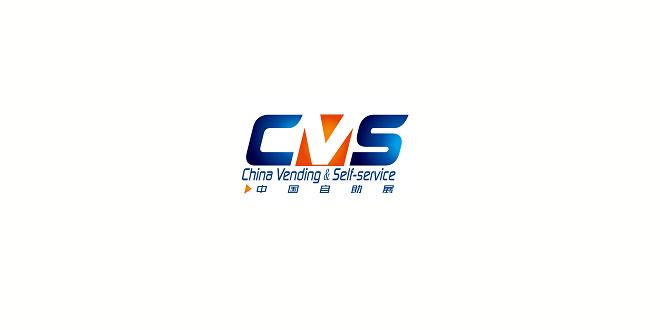 CVS Shanghai: China International Self-service, Kiosk and Vending Show