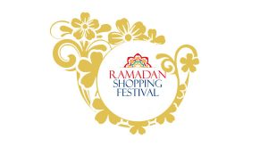 Ramadan Shopping Festival: Mumbai Islamic lifestyle Expo