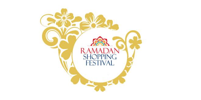 Ramadan Shopping Festival: Mumbai Islamic lifestyle Expo