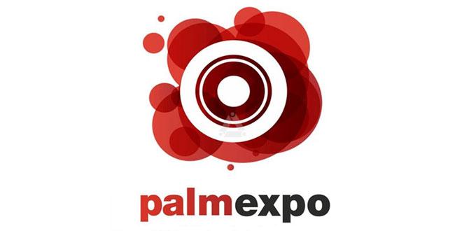 PALM Expo: Mumbai Sound and Light Trade Fair