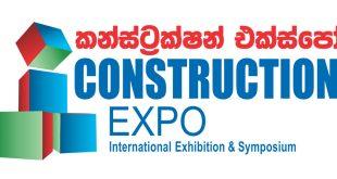 Sri Lanka Construction Expo: South Asia Construction Industry, Colombo