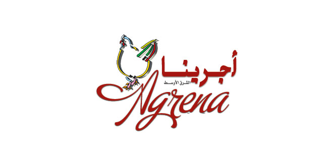 Agrena: Middle East North Africa Poultry, Livestock, Fish Industry Expo