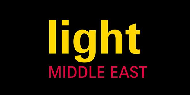Light Middle East: Dubai Lighting Design & Technology Expo