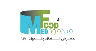 MedFood Doha: Qatar Global Food Trade Show