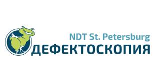 Defectoscopy NDT St. Petersburg 2018: NDT Testing Expo