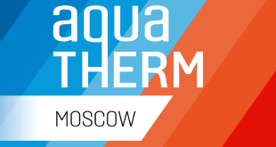 Aquatherm Moscow: Heat, Ventilation & AC Expo