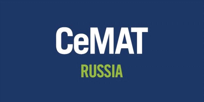 CeMAT Russia 2018: Handling, Warehousing, Logistics