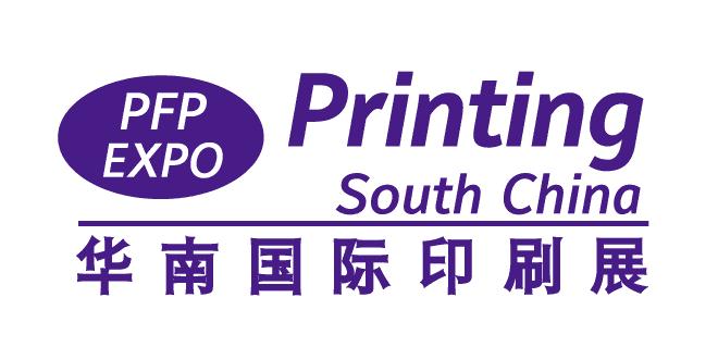 Printing South China: Guangzhou Printing Expo