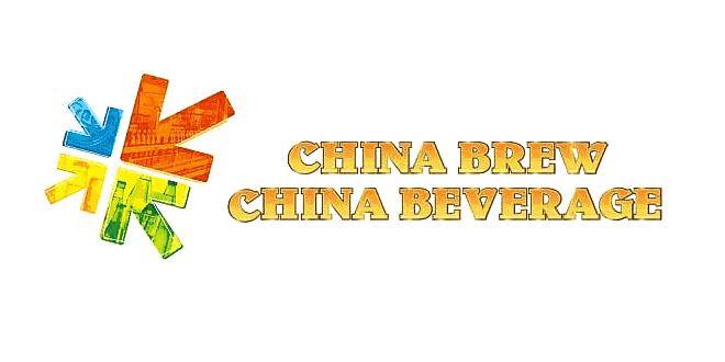 CBB: China Brew And Beverage, Shanghai
