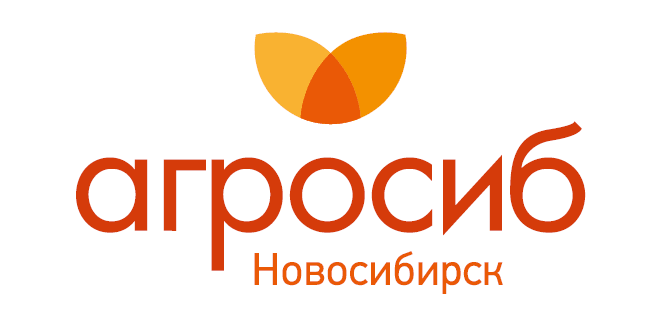 AgroSib: Novosibirsk Agro Industrial Expo