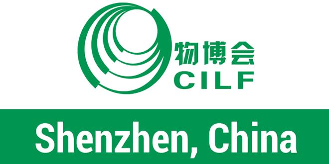 CILF: China International Logistics And Transportation Fair