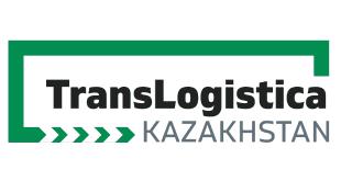 Translogistica Kazakhstan: Transport & Logistics Expo