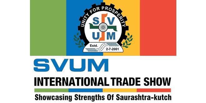SVUM: Rajkot International Trade Show