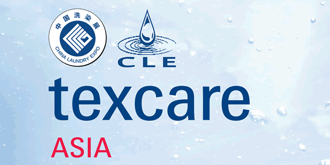 Texcare Asia & China Laundry Expo: Shanghai
