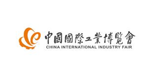 CIIF: China International Industry Fair, Shanghai