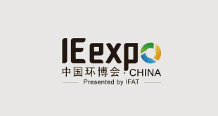 IE Expo China: Environment Technology Expo