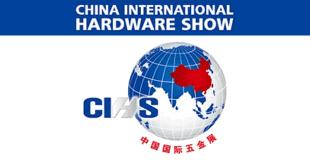CIHS Shanghai: China International Hardware Show