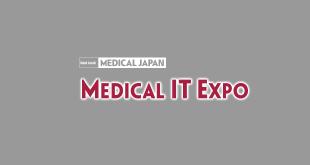 Medical IT Expo Osaka 2020: Hospitals, Clinics Expo