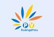 Solar PV World Expo: Guangzhou Photovoltaic