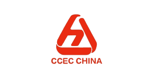 CCEC China: Cemented Carbides Exhibition & Conference