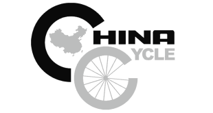 China International Bicycle Fair: Shanghai