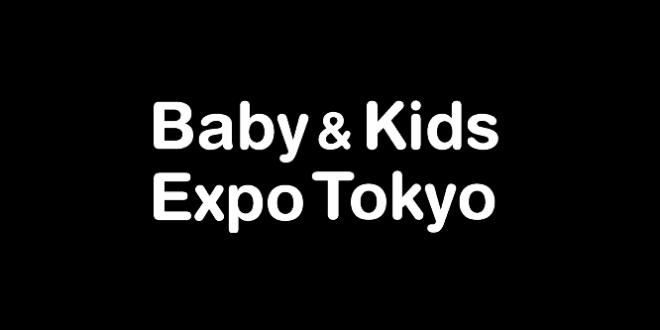 Baby & Kids Expo Tokyo