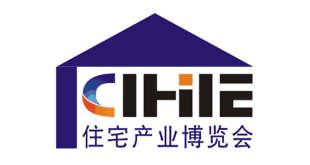 CIHIE Guangzhou: China Int'l Integrated Housing Industry & Building Industrialization Expo
