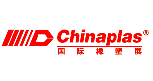 CHINAPLAS: Plastics and Rubber Expo