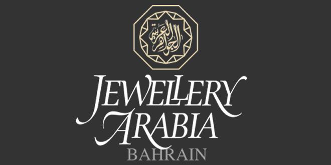 Jewellery Arabia: Middle East Jewellery & Watch Exhibition