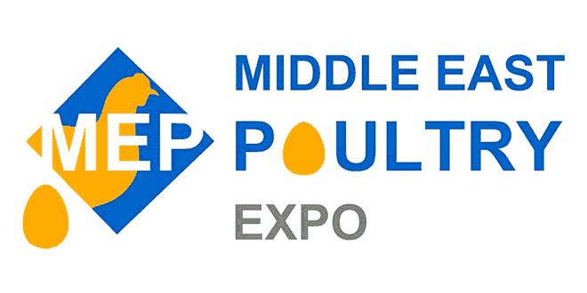 Middle East Poultry Expo: Riyadh, Saudi Arabia
