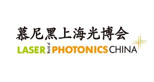Laser World of Laser World of Photonics ChinaChina 2021: Shanghai
