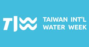 TIWW: Taiwan International Water Week, Taipei
