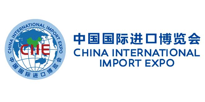CIIE Shanghai: China International Import Expo