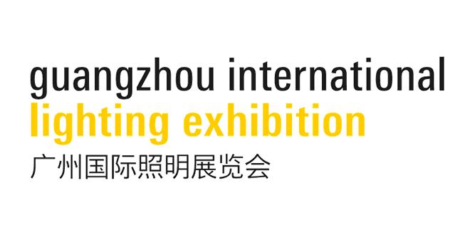 Guangzhou International Lighting Exhibition: China