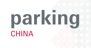 Parking China: Shanghai Smart Parking Industry Expo